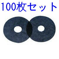 【土日もあす楽対応♪】リンナイ DPF-100 衣類乾燥機 交換用フィルター[紙フィルター] 100枚入 (沖縄は送料無料対象外)