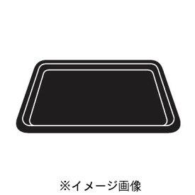 【土日もあす楽対応♪】【送料無料】サンヨー 6172669113 オーブン用角皿 / SANYO (沖縄は送料無料対象外)