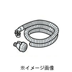【土日もあす楽対応♪】【送料無料】日立 NW-9S3 029 洗濯機用お湯取ホース5m フィルタ部つき / HITACHI ふろ水用給水ホース(沖縄は送料無料対象外)