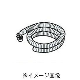 【土日もあす楽対応♪】【送料無料】日立 NW-9S3 031 洗濯機用お湯取ホース4m (フィルタ部なし) / HITACHI ふろ水用給水ホース(沖縄は送料無料対象外)