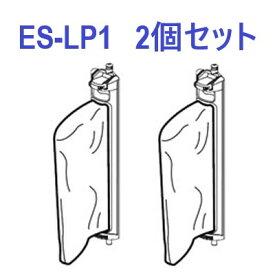 【追跡付メール便送料無料】【2個セット♪】 ES-LP1 2103370483(2103370428後継品) シャープ 純正 洗濯機用 糸くずフィルター / SHARP ごみ取り 網 ネット