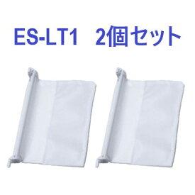 【メール便送料無料】【2個セット♪】シャープ ES-LT1 純正 洗濯機用 糸くずフィルター 210 337 0413(2103370413) / SHARP ごみ取り 網 ネット210 337 0353