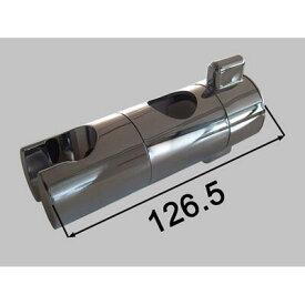 【土日もあす楽対応♪】【送料無料】LIXIL INAX A-3682/NC スライドバー用シャワーフック(バー直径24mm用) メッキ / スライドフック リクシル イナックス (沖縄は送料無料対象外)