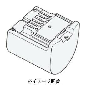 【土日もあす楽対応♪】【送料無料】日立 PV-BEH900-009 充電式掃除機PV-BEH900用バッテリー PV-BEH900 009/ HITACHI(沖縄は送料無料対象外)