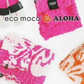 【メール便対応】ecomoco エコモコエコモコアロハ(ALOHA) フェイスタオルもこもこタオル モコモコタオル 今治 フェイスタオル 今治タオル エコフェイスタオル かわいい【532P26Feb16】