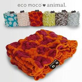 【メール便対応】ecomoco エコモコエコモコアニマル フェイスタオルもこもこタオル 今治タオル 日本製 かわいいフェイスタオル