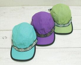 KAVU Strap Cap / cotton canvas 3-colors L カブー ストラップ キャップ / キャンバス 定番 浅め Lサイズ 3色展開 パープル ミント ライム made in usa kavu cap