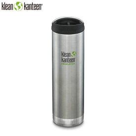 Klean Kanteen TK Wide 20oz / inslated bottle cafe cap 591ml / Brushed Stainless クリーン カンティーン 保温 保冷 カップ 付き ボトル 水筒 ステンレス ブラッシュド ステンレス / plastic free hiking outdoor