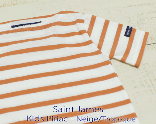 Saint James Kids Piriac short sleeve boatneck border Neige Tropique セント ジェームス キッズ ピリアック / 半袖 ボーダー ボートネック 薄手 ホワイト オレンジ made in France フランス製 saintjames