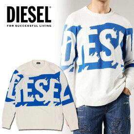 ディーゼル DIESEL メンズ ロゴ ニットK-MAXIS KNIT セーター プルオーバーニット 長袖 丸首 クルーネックホワイト ブルー