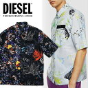 DIESEL ディーゼル メンズ 半袖 シャツS-FRY-FLOW SHIRT 総柄シャツ オープンカラーシャツ シェフシャツミントブルー…