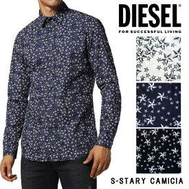 DIESEL ディーゼル メンズ 長袖 シャツS-STARY CAMICIA 星柄 総柄 スター正規品/即納