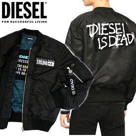 DIESEL ディーゼル メンズ MA-1 ブルゾンアウター フライトジャケット HC-J-SOULY-A DIESEL IS DEAD正規品/即納/送料無料 【ラッピング不可】