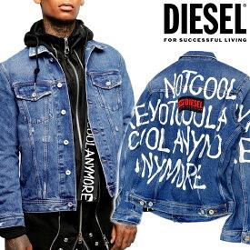 DIESEL ディーゼル メンズ ブルゾン デニムジャケット Gジャン アウターHC-NHILL バックプリント ロゴかっこいい 文字 メッセージ NOT COOL ANYMORES M L サイズ
