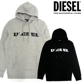 ディーゼル DIESEL メンズ パーカー スウェット S-AGNES-BRO SWEAT SHIRT ロゴ 裏起毛 プルオーバー 送料無料 即納