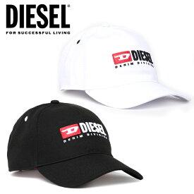 DIESEL ディーゼル キャップ ロゴ 帽子 シンプル ブランドロゴCAKERYM-MAX HAT 00S11Q 0LAO1メンズ レディース ユニセックス ブラック 黒 ホワイト 白