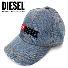 DIESEL ディーゼル デニム キャップ ロゴ 帽子 シンプル ブランドロゴCIWAS HAT 00SVZA 0DAWJメンズ レディース ユニセックス