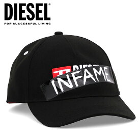 DIESEL ディーゼル キャップ ロゴ 帽子 シンプル ブランドロゴHC-FEDEZ HAT 00SWCQ 0SAVNメンズ レディース ユニセックス ブラック 黒
