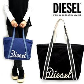 DIESEL ディーゼル キャンバス トートバッグCANVAS BAG JP S ロゴ バッグ 鞄黒 ブラック 青 ブルー かわいい