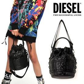 ディーゼル DIESEL ハンドバッグ ショルダーバッグ バケツ型2WAY X05761 P1825 T8013 NYDUVET BUCKET 鞄 ロゴ ブラック 黒 キルティング