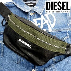 ディーゼル DIESEL ウエストポーチ ウエストバッグ X06338 PS142 T8013 FELTREレザー ブラック 黒 シンプル ロゴベルトバッグ クロスボディバッグ