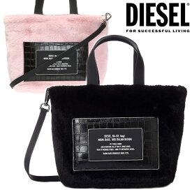 DIESEL ディーゼル エコファー ショルダーバッグ ハンドバッグX06449 PS549 T4262 T8013 PUMPKIE手提げバッグ バッグ 鞄 ロゴ2wayバッグ ファー ふわふわ