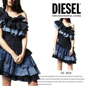 DIESEL ディーゼル レディース ドレス ワンピースDE-REN ABITOデニム フリル フリフリ パーティドレス 肩だしドレス スカート ※ラッピング不可