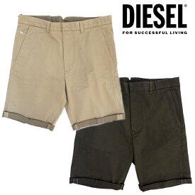 ディーゼル 短パン DIESEL メンズ ショートパンツ ハーフパンツ CHI-DRIVER-SHORT-ROLL ブラック ベージュ即納 正規品