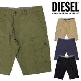 ディーゼル 短パン DIESEL メンズ ショートパンツ ハーフパンツ ENSOR-B-SHO カーキ ネイビー ブラック ベージュカーゴパンツ カーゴショーツ 即納 正規品
