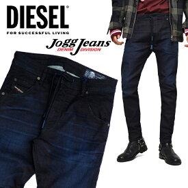 【プレゼント対象商品】ディーゼル ジョグジーンズ DIESEL JOGG JEANS SWEAT PANTSKROOLEY CB-NE 00SU3F 069IM メンズ デニム Sweat jeans リラックス 楽 スウェットデニム送料無料/即納/正規品