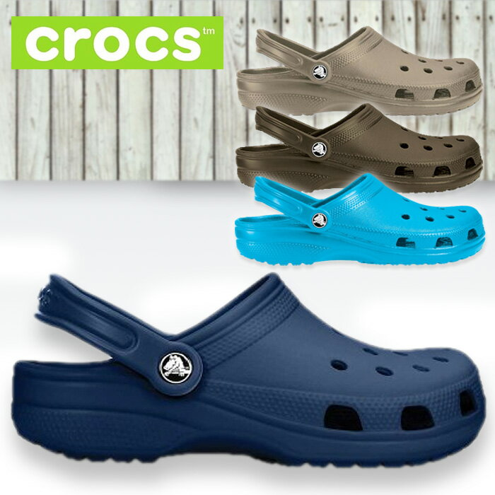 メンズ・レディース クロックス クラシック(ケイマン) Crocs Classic (Cayman)