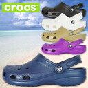 メンズ・レディース クロックス ビーチ Crocs Beach