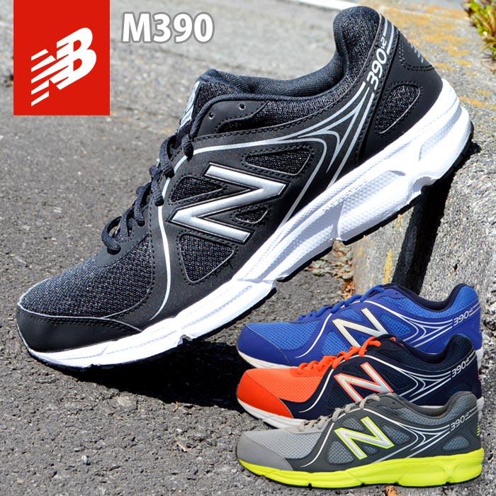 NEW BALANCE M390 ニューバランス メンズランニングシューズ 靴 スニーカー スポーツシューズ