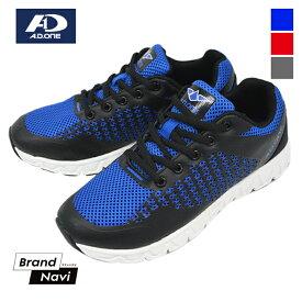 【サイズ交換1回無料】ジュニア 子ども エーディーワン キッズ ランニングシューズ 靴 ウォーキング スポーツ A.D.ONE ADS-024J