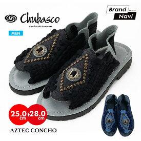 【サイズ交換1回無料】メンズ 男性 紳士 CHUBASCO MADE IN MEXICO MENS AZTEC CONCHO チュバスコ メキシコ アズテックコンチョ アウトドア 黒 サンダル シューズ