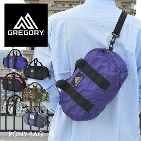 グレゴリー ミニボストンバッグ ポニー 手提げ ハンドバッグ メンズ レディース GREGORY PONY BAG