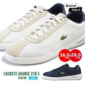 【サイズ交換1回無料】ラコステ スニーカー メンズ シューズ 靴 アバンス キャンバス LACOSTE AVANCE 318 3
