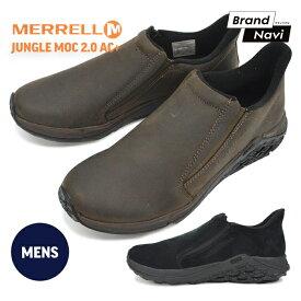 【サイズ交換1回無料】メンズ スリッポン 靴 メレル ジャングル モック エーシープラス MERRELL JUNGLE MOC 2.0 AC+ トレッキングシューズ シューズ スニーカー アウトドア レザー