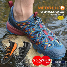 【サイズ交換1回無料】メレル MERRELL チョップロック シャンダル CHOPROCK SANDAL メンズ ウォーターシューズ サンダル アウトドア 靴 キャンプ