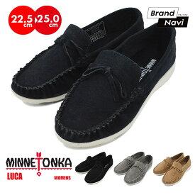 ミネトンカ モカシン レディース スエード ルカ MINNETONKA LUCA 靴 スウェード ブラック ブラウン