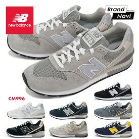 【サイズ交換1回無料】ニューバランス スニーカー メンズ シューズ 靴 new balance CM996B CM996G