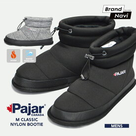【サイズ交換1回無料】メンズ ナイロンブーツ パジャールカナダ クラシック ブーティー Pajar CANADA M CLASSIC NYLON BOOTIE リカバリーシューズ キャンプ アウトドア スリッパ ルームシューズ 靴