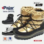 レディース女性婦人パジャールカナダタヤクリスタルPajarCANADATAYACRYSTALブーツ防水アウトドア靴ウィンターブーツ防寒ブーツ