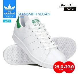 【サイズ交換1回無料】アディダス スタンスミス ヴィーガン スニーカー メンズ STAN SMITH VEGAN サステナブル シューズ adidas 靴 ホワイト グリーン FX5502