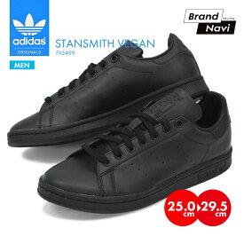 【サイズ交換1回無料】アディダス スタンスミス ヴィーガン スニーカー メンズ STAN SMITH VEGAN FX5499 サステナブル シューズ adidas 靴 ブラック
