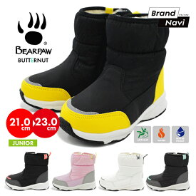 【サイズ交換1回無料】キッズ ジュニア 子供 子ども ベアパウ バターナッツ BEARPAW BUTTERNUT J1980K スノーブーツ 靴 ブーツ 防水 防寒