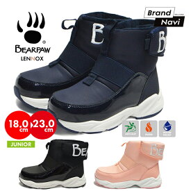 【サイズ交換1回無料】キッズ ジュニア 子供 子ども ベアパウ レノックス BEARPAW LENNOX J1986K スノーブーツ 靴 ブーツ 防水 防寒