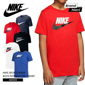 【サイズ交換1回無料】NIKE SWHOOSH TEE BOYS FUTURA ICON T-SHIRT AR5252 ナイキジュニアTシャツ*