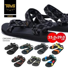 【サイズ交換1回無料】TEVA テバ メンズ サンダル オリジナル ユニバーサル スポーツ TEVA ORIGINAL UNIVERSAL 1004006