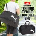 スポーツ ボストン バッグ ロゴ プーマ プロトレーニング ミディアム バッグ PUMA PRO TRAINING MEDIUM FOOTBALL BAG